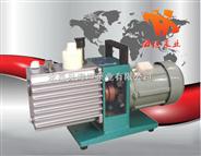 2XZ型直联旋片式真空泵,旋片式真空泵,双级旋片式真空泵,油封式真空泵