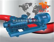 GC型卧式多级锅炉给水泵厂家
