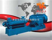 D、DG型卧式多级离心泵,卧式离心泵,多级离心泵,卧式多级泵