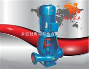 ISGB型便拆式管道离心泵厂家