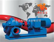 SOW型卧式中开蜗壳式双吸离心泵,中开式离心泵,双吸离心泵,蜗壳式双吸泵