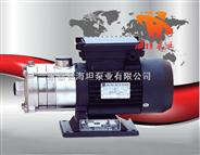 CHLF型輕型段式不銹鋼多級離心泵,不銹鋼離心泵,多級離心泵,臥式多級泵