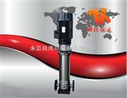 QDLF-QDLF系列輕型不銹鋼立式多級離心泵