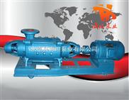 D型臥式多級離心泵廠家