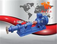 I-1B系列濃漿泵,濃漿泵,單螺桿泵,不銹鋼螺桿泵