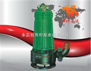 WQK/QG系列切割式潛水排污泵,切割式潛水泵,切割式排污泵,潛水排污泵