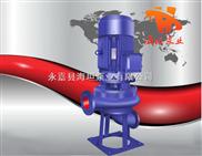 LW型立式無堵塞排污泵,立式排污泵,無堵塞排污泵,不銹鋼排污泵