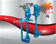 YW型液下排污泵型號意義|液下泵海坦牌