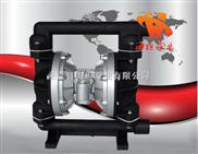 QBY型工程塑料气动隔膜泵,工程塑料隔膜泵,气动隔膜泵,耐腐蚀隔膜泵