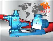 ZX型自吸离心泵(自吸清水泵),自吸离心泵,自吸清水泵,不锈钢自吸泵