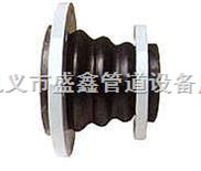 JDX型异径橡胶接头(大小头