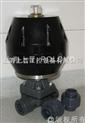 PVC气动隔膜阀