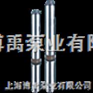 QJ微小型不锈钢深井泵