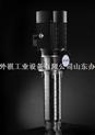 浸入式多级离心泵