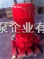 XBD2/10-80L消防泵技术/消防泵参数