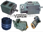 日本YUKEN油泵 YUKEN变量柱塞泵