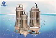 WQ-316L全不锈钢耐酸碱潜水泵
