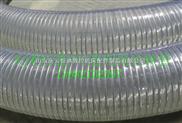 钢丝管/透明钢丝管/天津钢丝管/PVC钢丝管