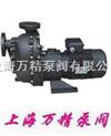 ZBF型磁力塑料自吸泵
