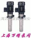 CDLK系列浸入式多級泵