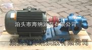 KCB18.3-KCB33.3-KCB55-KCB83.3小齿轮泵|KCB齿轮输油泵