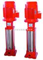 XBD-L(I)型立式多級消防泵