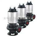 JYWQ型自动搅匀潜水排污泵.