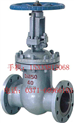 Z11H-16/40C-铸钢丝扣闸阀 Z11H-16/40C