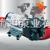 DP型微型隔膜泵,铝合金气动隔膜泵