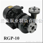 RGP涡流泵系列热油泵, 模温机耐高温, 高温循环热油泵, 直连式高温热油离心泵,热油高温泵