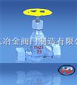 J21B氨用截止閥