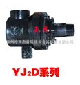 玉杰牌YJ2型高溫導熱油旋轉接頭
