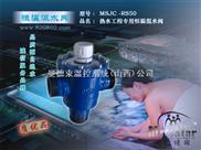 曼德达尔DN50热水工程冷热水混合阀