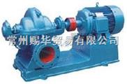 S、SH中开式单级双吸离心泵