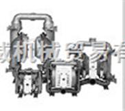 Wilden威尔顿气动隔膜泵-食品级泵