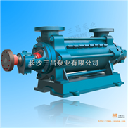 次高壓多級泵,臥式次高壓多級離心泵,次高壓鍋爐給水泵