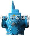 鍋爐燃燒器油泵/ZYB污油泵