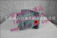 供应日本不二越NACHI 叶片泵VDR-1B-1A2-13
