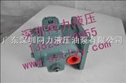 供应日本不二越NACHI 叶片泵VDR-2A-1A1-13