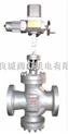 Y945H減壓閥|電動雙座蒸汽減壓閥