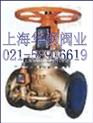 JY41W 銅氧氣截止閥