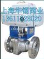 Q941F-16C電動球閥