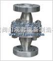 高壓立式升降式止回閥,立式升降式止回閥,不銹鋼立式升降式止回閥