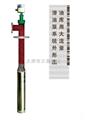超级长轴液下泵——绿牌潜油泵·