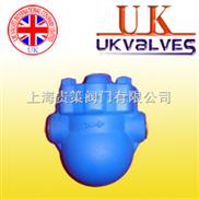 进口疏水阀、进口蒸汽疏水阀、进口锅炉疏水阀、进口浮球式疏水阀