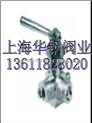 X14H-4.0压力表三通旋塞阀