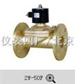 2W-F连体法兰电磁阀