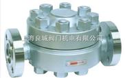 HRF150疏水閥|圓盤式疏水閥