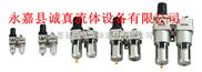 供應:SMC氣源過濾減壓閥 AC3010-03