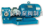 齒輪泵KCB200/污油泵